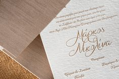 Προτασεις για chic vintage προσκλητηρια γαμου | Biniatian  See more on Love4Weddings  http://www.love4weddings.gr/chic-vintage-wedding-invitations/