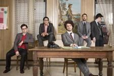 Passion Pit w/ GIVERS, Kishi - 8/2 House of Blues, 8pm