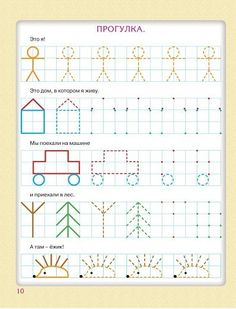 Butterflies Trace and Color Pages {Fine Motor Skills + Pre-writing} Symmetry Worksheets, Kids Math Worksheets, Tracing Worksheets, Preschool Writing, Preschool Learning, Preschool Activities, Pre Writing, Writing Skills, Math For Kids