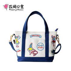 33.79$  Watch here  - Flower Princess Brand Girls Thickening Canvas Trapeze Bags for Women's Handbag Ladies Detachable Crossbody Shoulder Bags bolsa