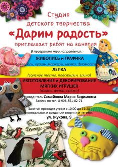Изображения в сообщении от Татьяны Костенко