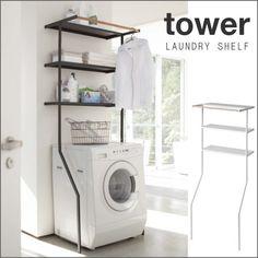 beau-p: Leaning laundry shelf tower tower washing shelf YAMAZAKI washing article point 10 times Laundry Rack, Laundry Room Shelves, Laundry Storage, Bathroom Storage, Outdoor Laundry Rooms, Closet Bedroom, Bathroom Inspiration, Interior Inspiration, Washer And Dryer