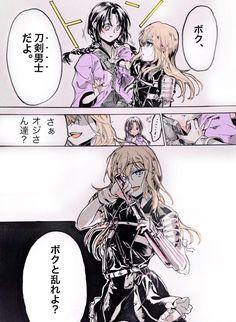 埋め込み画像 Nikkari Aoe, Manga Games, Touken Ranbu, Kawaii, Cartoon, Anime, Twitter, Nymph, Characters