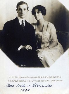 Felix Yusupov, the delightful, bisexual, gorgeous murderer of creepy ol' Rasputin, & his beloved wife Irina Yusupova, the incredibly attractive niece of Tsar Nicholas II.