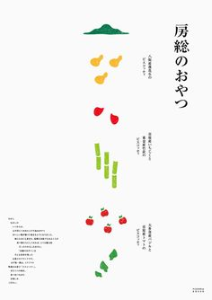 Bosso-Junya-Maejima-01