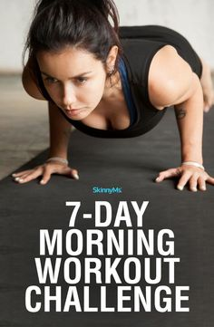 7-Day Morning Workout Challenge - Because exercising in the morning is one the best ways to build lasting energy for the day! | morning workout | workouts routines | workout routines for beginners | #morningchallenge #fitness #workout #getfit #7daychallenge #health #fitspo #fitfam #fymlife #nopainnogain #fitlife #getstrong