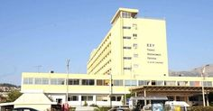 Σύγχυση στην Πάτρα: «Κόπηκε» ο Άγιος Ανδρέας από την ονομασία του νοσοκομείου;