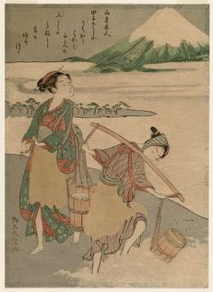 Poem by Yamabe no Akahito, from an untitled series of One Hundred Poems by One Hundred Poets (Hyakunin isshu)  百人一首のうち 「山部赤人」  Japanese, Edo period, about 1767–69 (Meiwa 4–6)  Suzuki Harunobu, Japanese, 1725–1770  woodblock print; ink and color on paper.  MFA Boston