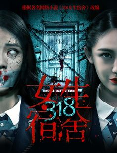 49 Best Chinese Horror images in 2018 | Drawings, Horror