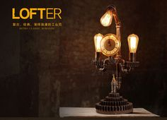 Steampunk Gear & Pipe Table Desk Lamp Triple E27 Light Industrial Night Reading #YDIndustrialLights #Restoration