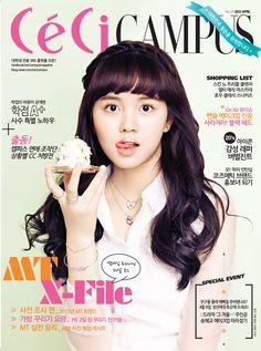 Kim So Hyun on the Cover of CeCi Campus April 2013
