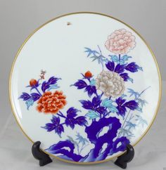 Japanese Vintage Koransha Large Porcelain Plate