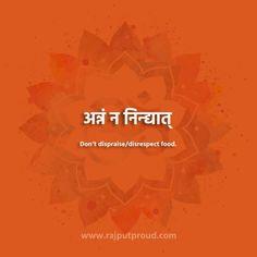 Hinduism Quotes, Sanskrit Quotes, Sanskrit Mantra, Sanskrit Tattoo, Gita Quotes, Vedic Mantras, Sanskrit Words, Unique Words, Beautiful Words