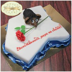 Торт с мамонтенком