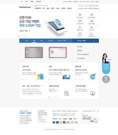 신한카드 Web Design, Ui Web, Web Layout, App, Website, Design Web, Website Layout, Apps, Website Designs