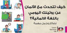 Learn German, Education, Comics, Learning, German Language Learning, Teaching, Comic Book, Onderwijs, Comic