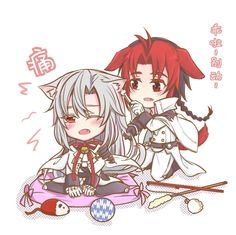 Crowley Esford and Ferid Bathory