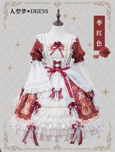 Luna Planetarium -The Dream of The Doll- Gorgeous Lolita OP Dress
