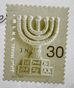 Israel postage stamp - Menorah, which is the state symbol of Israel