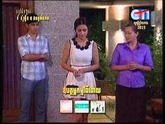 Thai Movie Dubbed Khmer | Bopha Prey Phnom | CTN Movie 2014 Peak 23 | Khmer TV Entertainment Online