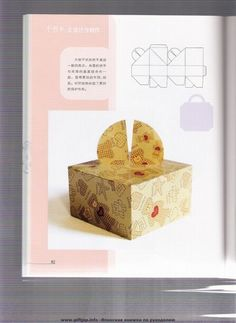 folding boxes: origami books - crafts ideas - crafts for kids Book Crafts, Diy And Crafts, Crafts For Kids, Paper Crafts, Origami Box, Origami Paper, Silhouette Cameo, Cute Box, Paper Folding