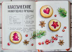 Christmas recipes on Behance Bullet Journal Ideas Pages, Bullet Journal Inspiration, Recipe Book Design, Recipe Drawing, Illustration Noel, Recipe Scrapbook, Pen And Watercolor, Food Journal, Food Illustrations