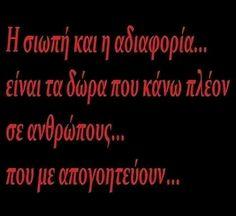 Φωτογραφία Greek Quotes, Neon Signs, Angel, Awesome, Pictures, Jars, Photos, Angels