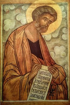 Russian medieval icon