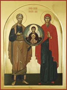 Joachim & Anna with their daughter, the Theotokos and Her Son IC_XC. Byzantine Art, Byzantine Icons, Religious Icons, Religious Art, Church Icon, Christian Paintings, Like Icon, Santa Ana, St Anne
