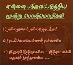 264 Best Tamil Quotes Images Unique Quotes True Words Comment Images