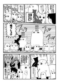 『FateGO』Fate/Grand Order(FGO) 鬼ヶ島イベも終わって、ついに第六特異点キャメロット開始。 初めてニトクリスさんの出ませい聞けました。 メジェドさまかわいい。