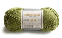LB Collection  Cotton Bamboo Yarn from Lion Brand Yarn for crocheting sachets, baby things, etc.