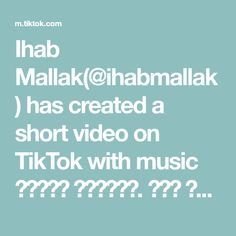 Ihab Mallak(@ihabmallak) has created a short video on TikTok with music الصوت الأصلي. مسا الخير#good Wedding Styles, Bridal, Create, Music, Lebanon, Pistachio, Appointments, Walking, Boutique Online Shopping