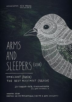 Series of posters for Arms and Sleepers (http://www.armsandsleepers.com/) ukrainian tour © orka