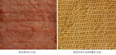 High quality silk fabrics from the early Joseon.