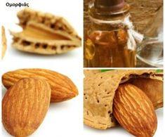 Υπέροχα μαλλιά | Μυστικά ομορφιάς | mystikaomorfias.gr Peanut Butter, Almond, Health Fitness, Hair Beauty, Food, Shops, Tents, Health And Wellness, Essen