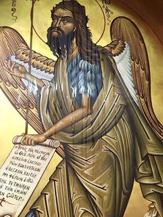 Tiny drops of sweet-smelling oil have been trickling down an icon of John the Baptist at Assumption Greek Orthodox Church in Chicago. Religious Icons, Religious Art, Greek Icons, Unexplained Phenomena, John The Baptist, Orthodox Icons, Sacred Art, Western Art, Pilgrim