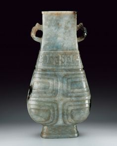 A jade vase. Ming dynasty (1368-1644). Photo Czerny's