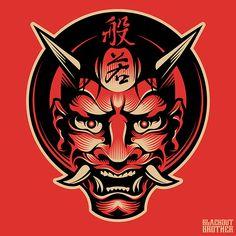 Hannya - the Japanese Demon Vector Art Vampire Knight, Art Vampire, Illustration Vector, Graphic Design Illustration, Vector Art, Samurai Tattoo, Samurai Art, Japanese Pop Art, Japanese Graffiti