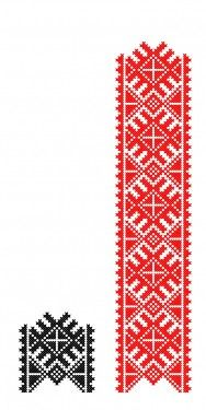 Poze MP442 Palestinian Embroidery, Cross Stitch, Knitting, Crochet, Crafts, Veronica, Sash, Dots, Manualidades