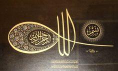 1 Islamic Calligraphy, Islamic Art, Allah, Hair Accessories, Design Inspiration, Muslim, Islamic Wall Art, Home Ideas, Board