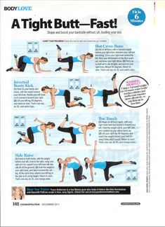 Derriere; Tracy Anderson Method in Cosmopolitan; Fit in 6 minutes column. #butt