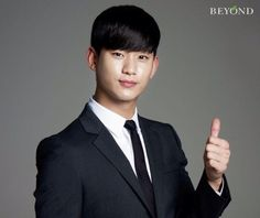 Beyond    #KimSooHyun #김수현