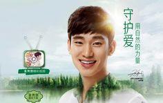 nice Kim Soo Hyun – Advertising Nature's Bounty 2014