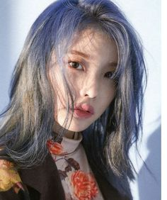 Photo album containing 66 pictures of IU K Pop, Hyuna Red, Cosmic Girls, Korean Celebrities, Love Poems, Korean Actresses, Korean Singer, Alter, Kpop Girls