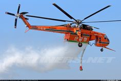 [Sony - Photo taken at Ansan in South Korea on October Firefighter Paramedic, Wildland Firefighter, Erickson Air Crane, Pakistan Defence, Fire Equipment, October 7, Forest Service, Aircraft Pictures, Fire Trucks