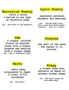 epic poem examples - photo #26