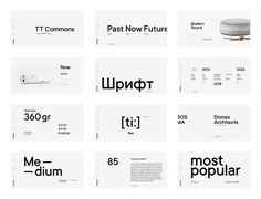 TaskWe were approached by TypeType Foundry, which specializes in fonts production and is one of the market leaders, with a task to develop their new brand identity.SolutionThe impeccably clear brand identity reflects fundamental features of TypeType's… Brand Guide, Brand Style Guide, Identity Design, Brand Identity, Brand Guidlines, Keynote Design, Typography Layout, Brand Book, Presentation Design
