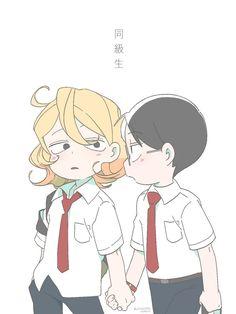 Kusakabe Hikaru x Sajou Rihito / Doukyuusei Otaku Anime, 5 Anime, Fanarts Anime, Anime Characters, Anime Love, Cute Anime Guys, Chibi Anime, Kawaii Anime, Manga Cute