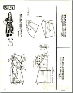 lb2014-10 #sewing, #patternmaking. #dressmaking. #garment design